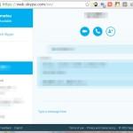 Skype が Web ブラウザからでも使えるようになった