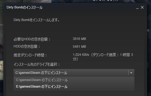 steam-choose-folder-when-install