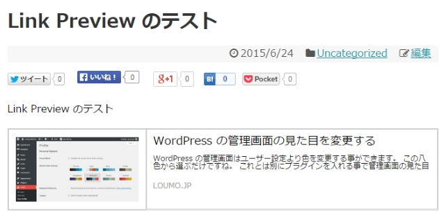 wordpress-link-preview