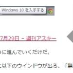 WordPress のリンクにポップアップ式プレビュー画像を追加する WP Live Preview Links