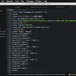 Atom でソースコードの全体像を表示できるプラグイン Minimap