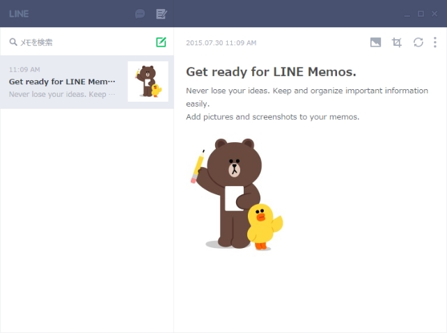 line-for-chrome-memo