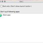 不要なアプリを一時的に落として作業に集中できる Mac アプリ QaLL