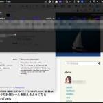 ホットキーで表示できる OS X のターミナルソフト TotalTerminal が便利