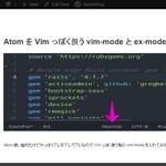 WordPress でコンテンツを読みやすくするモードを追加するプラグイン WP Couch Mode