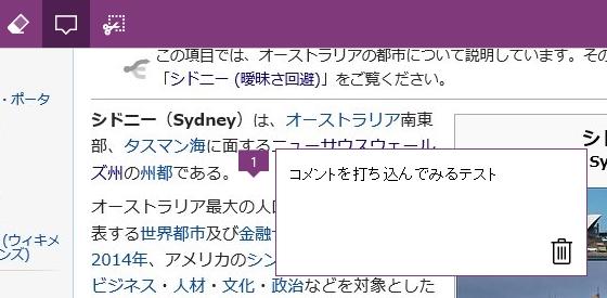 microsoft-edge-webnote-comment