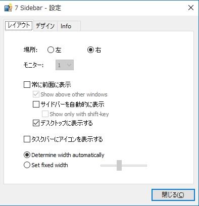 windows10-8gadgetpack-sidebar-settings