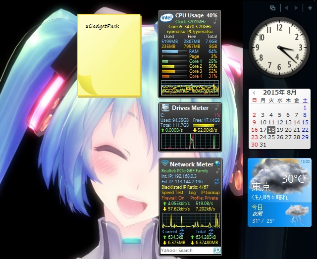 windows10-8gadgetpack