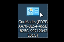windows10-godmode-icon