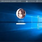 Windows 10 のログイン画面の背景を変更する