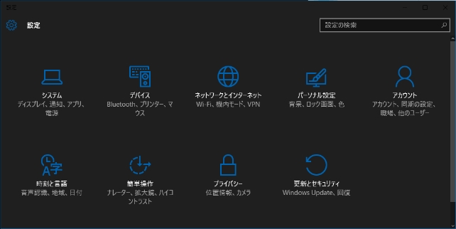 windows10-settings-after-black