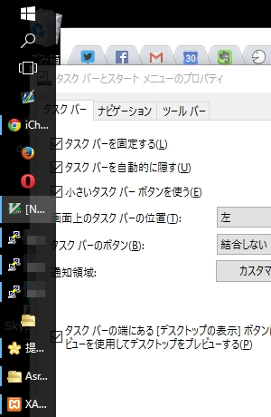 windows10-taskbar-left