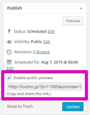 wordpress-public-post-preview