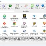 Windows でソフトをアンインストールするなら Revo Uninstaller が便利