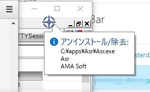 windows-revo-uninstaller-huntermode