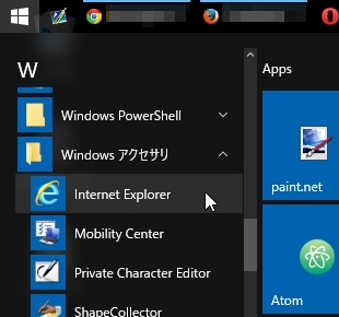 windows10-internetexplorer
