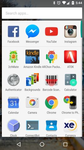 android6-app-drawer