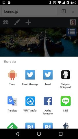 android6-new-share
