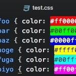 Atom で CSS などの色をわかりやすく表示するプラグイン pigments