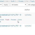 WordPress で記事やページをコピーするのに便利なプラグイン Duplicate Post