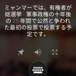 Microsoft 製の Android, iOS 向け翻訳アプリ