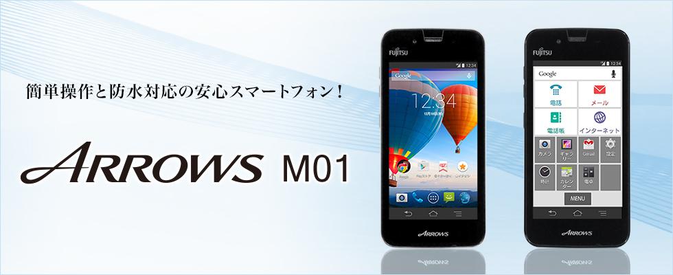 arrows-m01