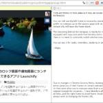 Chrome のタブ内を分割表示できる拡張機能 Split Screen