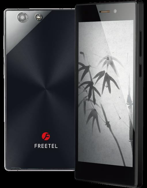 freetel-miyabi_bk