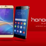 華為技術(Huawei), SIM フリーで高性能な honor6 plus 発表
