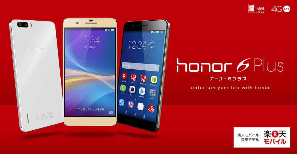 huawei-honor6-plus