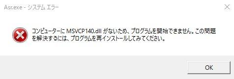 windows-msvcp140-dll-missing