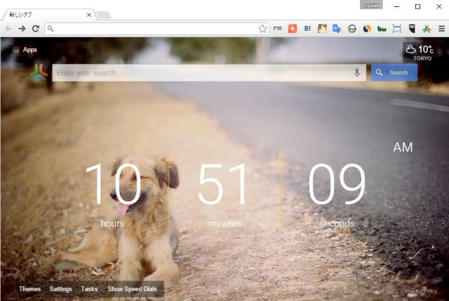 chrome-live-start-page