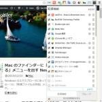 Chrome の拡張機能を便利に管理できる SimpleExtManager