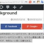 Chrome で文字の読み上げを行ってくれる拡張機能 SpeakIt!