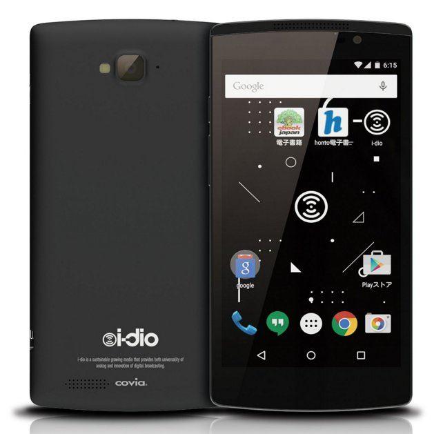 idio-phone