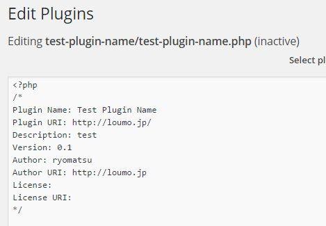 wordpress-pluginception-edit