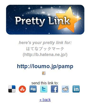 wordpress-pretty-link-bookmarklet