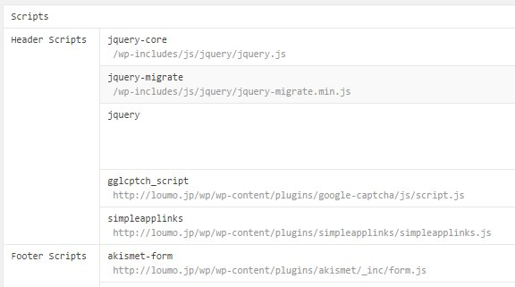 wordpress-query-monitor-scripts-and-styles