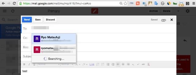 offline-gmail-compose