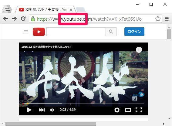 youtube-senbonzakura