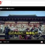 Youtube の動画に字幕をつけられる Chrome 拡張機能 Musixmatch Lyrics for Youtube