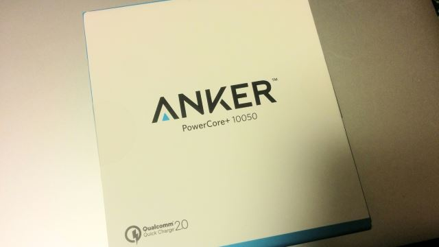 anker-powercoreplus10040-1