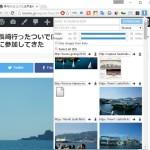 Chrome で開いたページの画像を一括ダウンロードする拡張機能 Image Downloader