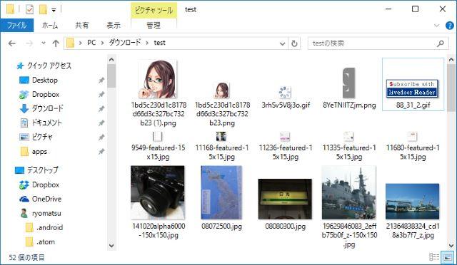 chrome-image-downloader-downloaded