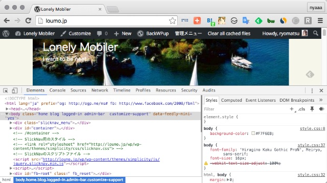 chrome-devtools-theme-readable