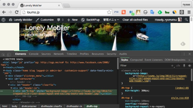 chrome-devtools-theme-zero-dark-matrix