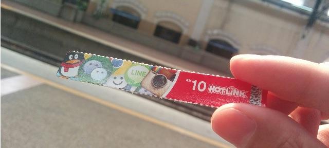 hotlink-topup-ticket