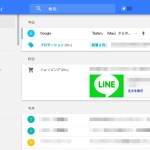 Inbox by Gmail を Mac のデスクトップアプリとして使う Finch for Inbox