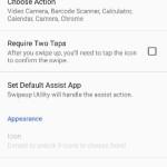Android のホームボタンをカスタマイズするアプリ Swipeup Utility