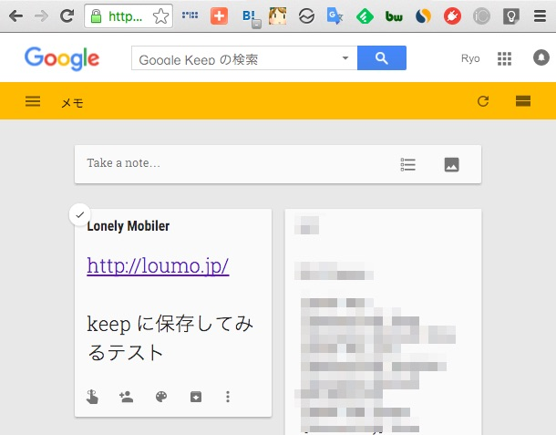 chrome-google-keep-saved